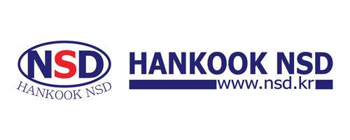 Logo der Firma Hankook NSD